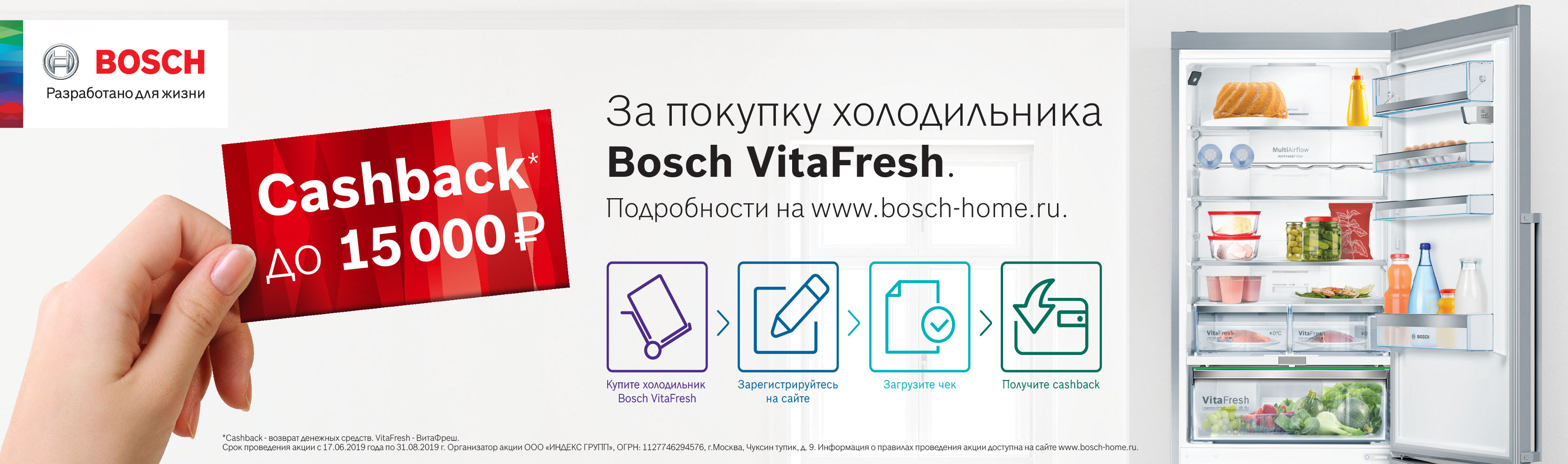 f4ff60e2c Интернет-магазин бытовой техники — ТЕХНОРАДУГА